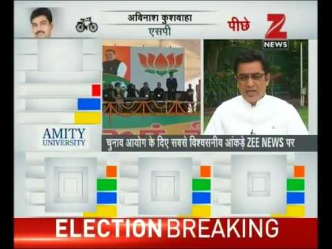 BJP win in UP: Prabhat Jha credits PM Modi, Amit Shah for historic triumph