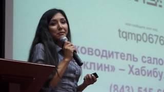 Кейс внедрения  UDS Game в салон красоты 'Жаклин'  Василя Салихова
