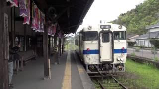 大隅横川駅  FDR-AXP35