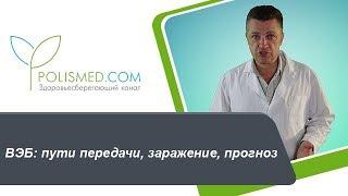 видео Воспаление лимфоузлов при ангине: причины, лечение, прогноз