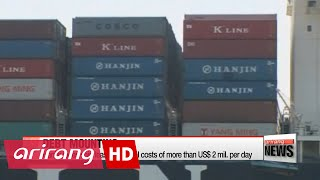 State-run KDB agrees to lend US$ 45 mil. to embattled Hanjin Shipping