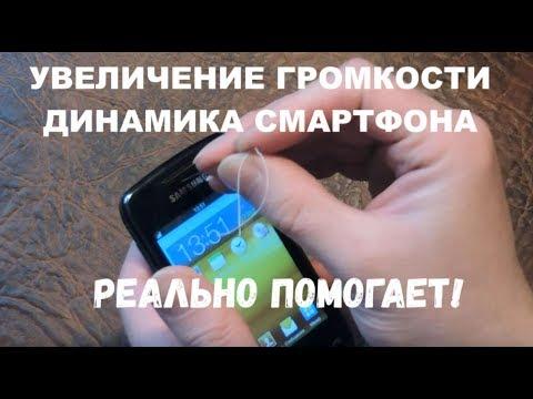 Драйвер телефона самсунг gt-c6112