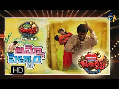 Jabardasth |20th  October 2016 | Full Episode | ETV Telugu
