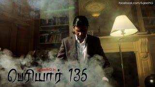 Periyar 135 SujeethG - TAMIL RAP.mp3