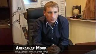 «В галстуках и без», Александр Моор, Геленджик (2010)