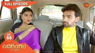 Chadarangam - Ep 68 | 11 May 2021 | Gemini TV Serial | Telugu Serial