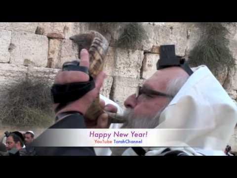 Jerusalem Shofar at Western Wall #2