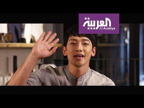 تشويقة لقاء الفنان الكوري Rain على العربية