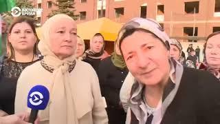 В Ингушетии протестуют против обмена землями с Чечней