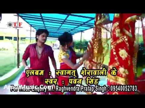 Kin Da Na Lalki Chunariya | Pawan Singh Bhakti Video