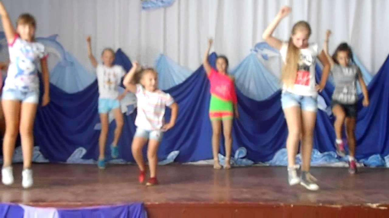Видео классных танцев для закрытия лагеря