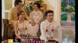 Kev Hlub Tsis Khuv Xim Meej Mom part5/12 END