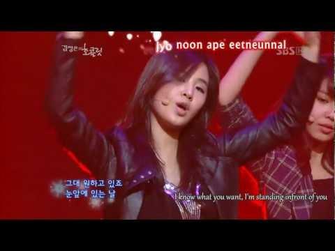 [Karaoke] SNSD - Yuri Sooyoung & Seohyun - Adult Ceremony