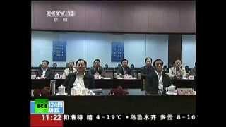Beijing Blastoff footage: China
