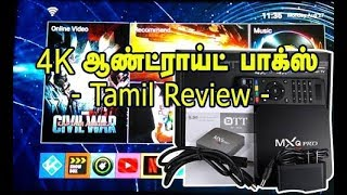 4K Android TV Box Review - Tamil | Tech Cookies