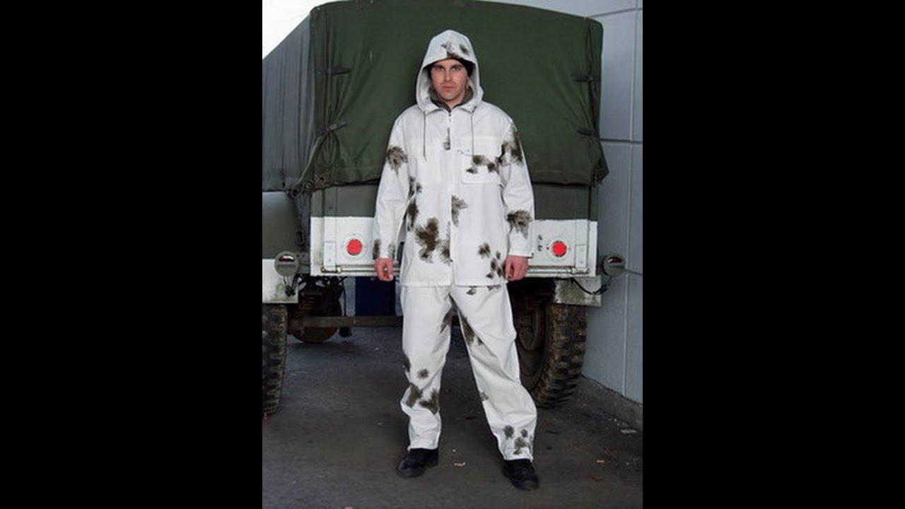 Маскировочный костюм снайпера Леший Гилли Кикимора - YouTube