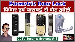 Biometric Door Lock Full Details with Price in Hindi #18