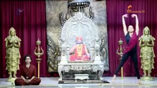 Nithyananda Yoga - Prathama Vinyasa Krama - 108 traditional asanas