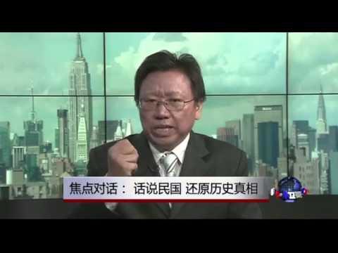 """洛德:""""六四""""将载入当代中国史册来源: YouTube · 时长: 4 分钟9 秒"""