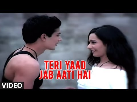 Teri Yaad Jab Aati Hai (Full Video Song) - Kabhi...