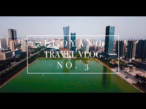 A View to remember | Luoyang Travel Vlog No. 3