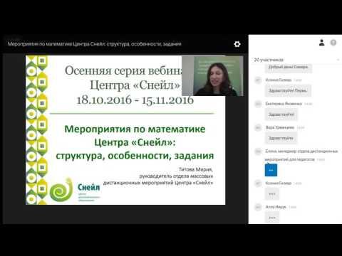 Зерно истины (Крым). Выпуск от 10 мая
