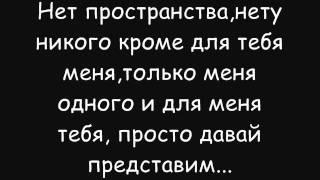 Bahh Tee - Сумерки lyrics