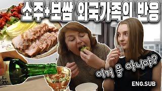 Неожиданная реакция русской тещи на корейскую водку