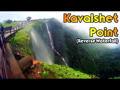 Konkan Ride Part 2 | Ride To Kavalshet Point | Amboli | Reverse Waterfall