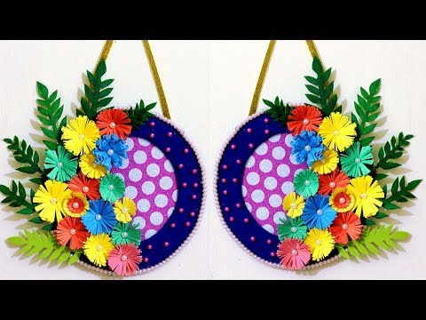 How to make a paper flower wall hanging  - Easy wall decoration ideas - DIY room decoration ideas