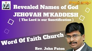 Revealed Names of God Part 19 (JEHOVAH M'KADDESH = The Lord is our Sanctification)by Rev John Paton