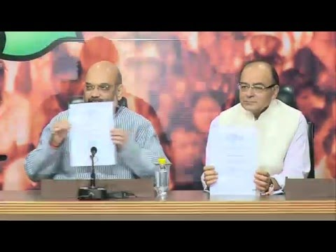 Shri Amit Shah & Shri Arun Jaitley makes educational degrees of PM Modi public: 9 May 2016