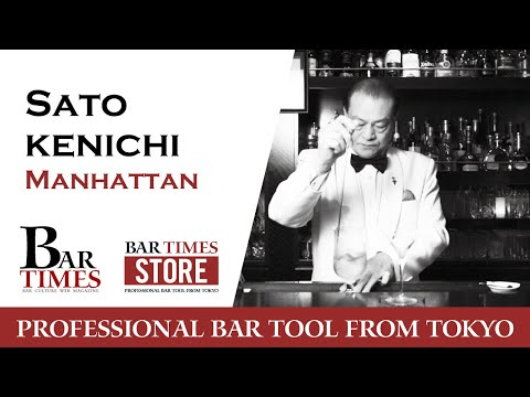 Bar Le Verre / Sato Kenichi  [Manhattan]