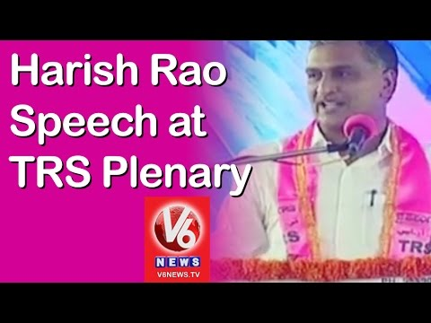 Minister Harish Rao Speech at TRS Plenary Meet | Khammam | V6 News
