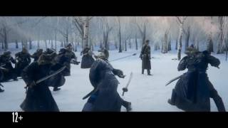 Легенда о Коловрате - Трейлер №2 1080p