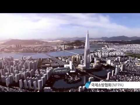Lotte world Tower video (3)