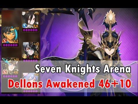 [Seven Knights] เดลโลนส์อะเวค46+10  ทีมถึก รับความแม่นของป๋าเดลซะ!! ไอกล๊าาา