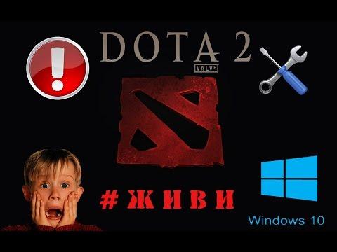 Установка Windows 7 8 10. Бесплатный выезд