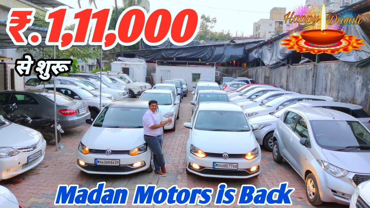 Diwali Dhamaka 🔥,Low budget used cars for sale, Second hand cars in Mumbai, Used cars | chembur