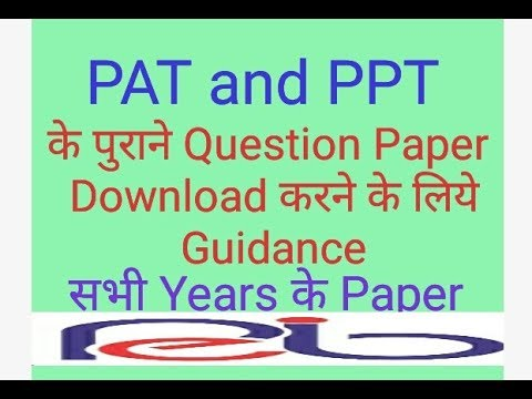 Pat ppt old question paper download official pat ppt old question paper download official website full guidance malvernweather Choice Image