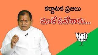 Chintala Ramchandra Reddy On Karnataka Bjp Election Results   Clipper News
