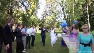 Жуковский, Свадьба 12 сентября 2014, Хребтовы