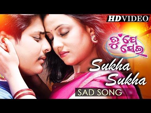 SUKHA SUKHA    Sad Film Song I TU JE SEI I Sarthak Music   Sidharth TV