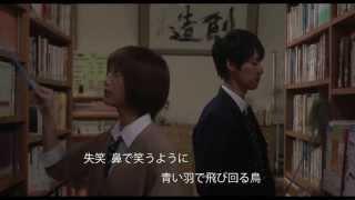 RAM WIRE - 何度も ~映画「江ノ島プリズム」ver.~