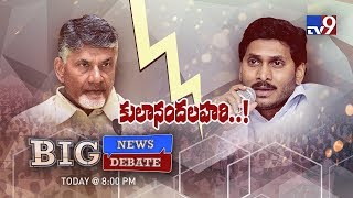 Big News Big Debate : Caste Politics in AP - Rajinikanth TV9