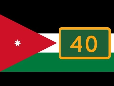 A Drive in Jordan