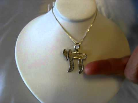 Sterling Silver Chai - Jewish Jewelry - Made In Israel