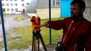 Поверки оптических теодолитов. Учебная геодезическая практика 2017