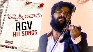 Ram Gopal Varma Hit Songs Medley  | Mind Blowing Performance | TFPC