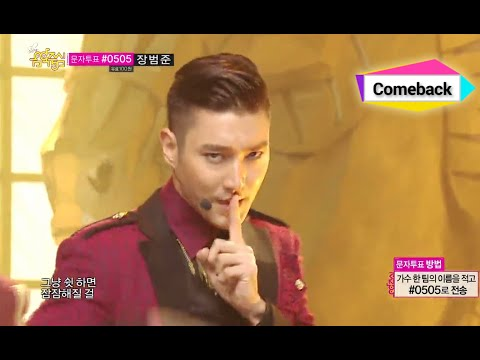 [Comeback Stage] Super Junior - MAMACITA, 슈퍼주니어 - 아야야, Show Music core 20140830